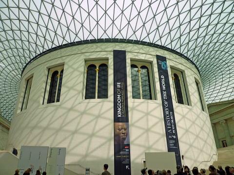 室 閲覧 大英 博物館